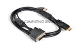 Replacement 1.5m/4.9' DVI Cable for Lilliput 669GL and 869GL Monitors